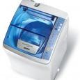 Trung Tâm Điện lạnh Bách Khoa Hà Nội chuyên nhận sửa máy giặt tại Hà Đông. Với đội ngũ thợ giỏi sửa nhanh, đảm bảo thiết bị chạy bền sau...