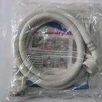 Bán dây cấp nước máy giặt chính hãng đảm bảo chất lượng tốt nhất. Điện thoại: 0986.347.119